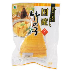 菜ごころ 国産竹の子 ハーフ1Pの写真