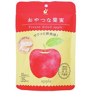 おやつな果実 フリーズドライ りんご20gの写真