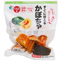 うまみ丸ごと野菜 北海道産かぼちゃ110gの写真