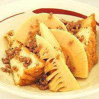 竹の子と厚揚げのそぼろ煮の写真